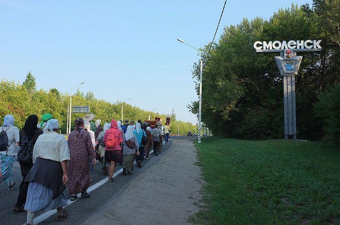 Участники 2000-км крестного хода Севастополь-Смоленск