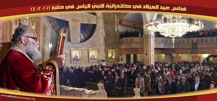 Photo: http://antiochpatriarchate.org/en/page/the-nativity-divine-liturgy-at-saint-elias-church-halab/1565/