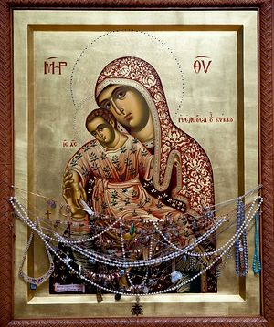 "The Kikka ""All-Merciful"" icon of the Mother of God."
