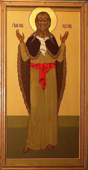 Храмовая икона св. пророка Илии