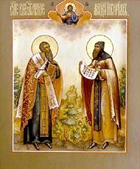 24 мая – день памяти свв. равноапостольных Кирилла и Мефодия. Тезоименитство Святейшего Патриарха Московского и всея Руси Кирилла