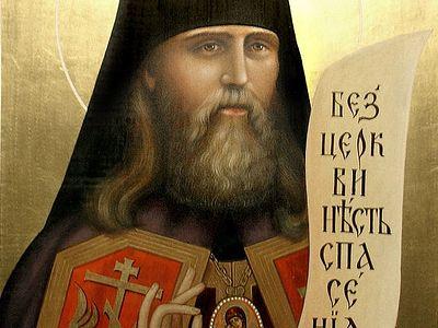 Актуальность подвига священномученика Илариона (Троицкого) для нашего времени