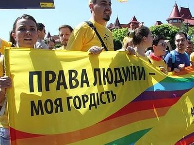 Кабинет министров Украины продолжает менять законодательство в интересах ЛГБТ