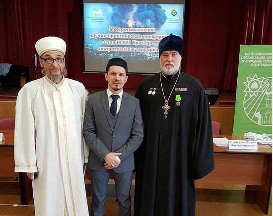 Ильгам Исмагилов, Абдуль Куддус Ашарин, Александр Новопашин Источник фотографии:vk.com