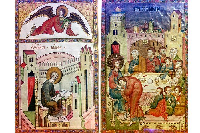 Миниатюры из Евангелия 1605 года