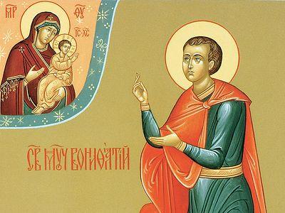 Всенощное бдение в Сретенском монастыре накануне 29-й Недели по Пятидесятнице, святых отец