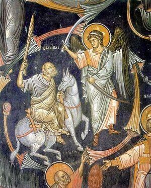 Валаам на ослице и Ангел. Фреска