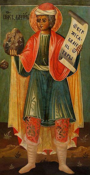 Пророк Даниил. Икона, XVIII в. www.severicon.ru