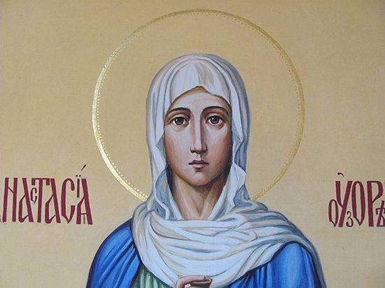 Святая великомученица Анастасия Узорешительница. Современная икона. Фото с сайта liveinternet.ru