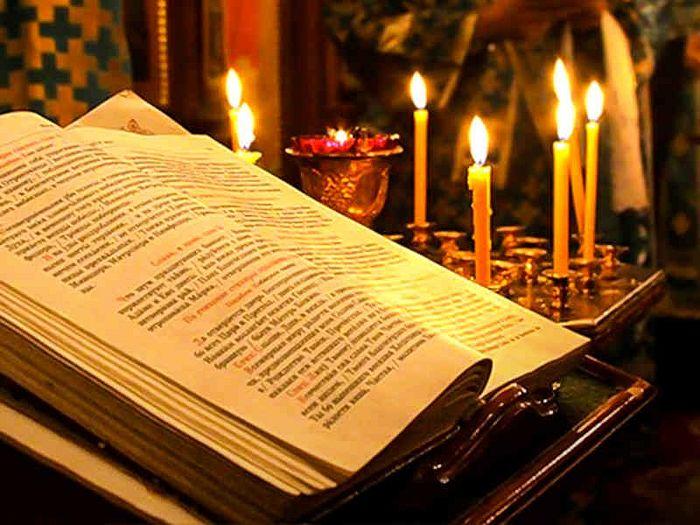 О молитвенном правиле в дни празднования Святой Пасхи до дня Святой Троицы