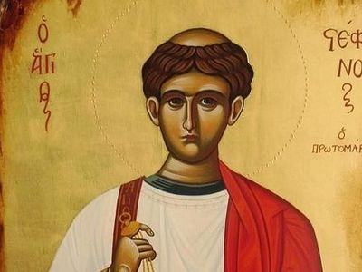 Профессор теологии рассказал о чуде явления первомученика Стефана афонскому монаху