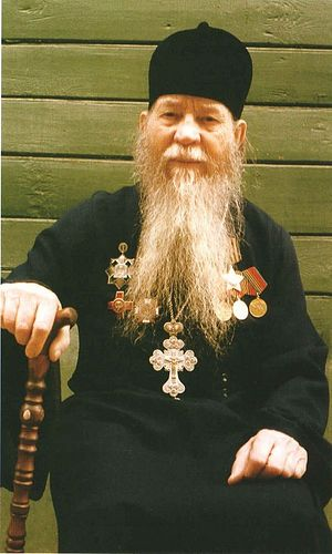 Митрофорный протоиерей Иоанн Букоткин