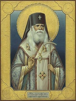 St. Seraphim (Sobolev). Photo: Full of Grace and Truth