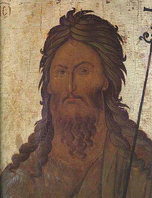 St. John the Baptist; 14th c. Byzantium. Mt. Athos.