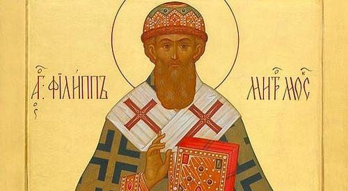 Святитель Филипп, митрополит Москвский