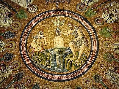 Древнесаксонская поэма «Гелианд». Крещение Господне.