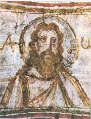 Иисус Христос. Фрагмент фрески римских катакомб. 4 в.