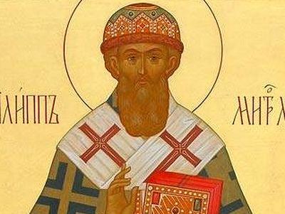 Свети Филип митрополит Московски