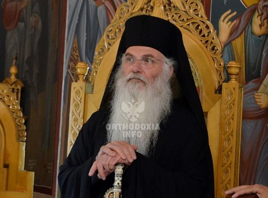 Photo: http://orthodoxia.info/