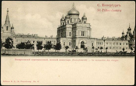 Монастырь на открытке конца XIX века
