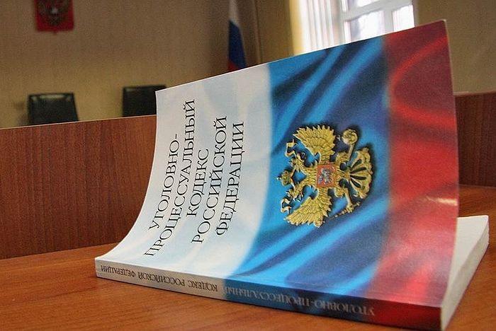 Ювенальная юстиция в России  - Страница 4 257523.p