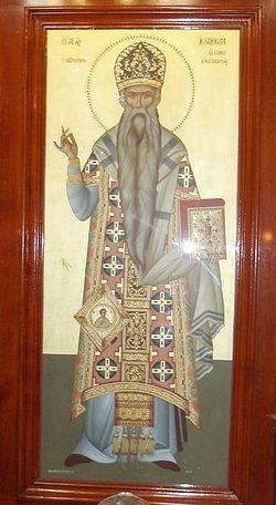 Патриарх Иоаким Пани