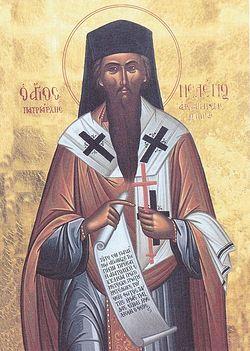 Святитель Мелетий (Пигас).