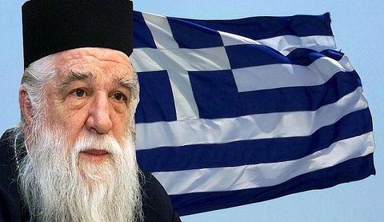 Греция и мы. Мы  и Греция. 257573.b