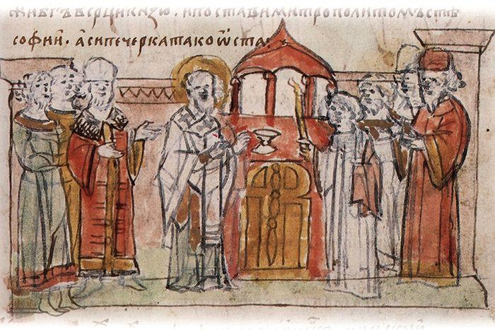 Поставление Ярославом Владимировичем Киевским в Софийском соборе Илариона митрополитом на Руси
