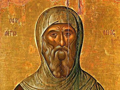 Антоний Великий об умных людях и умных душах