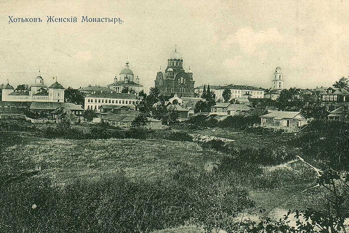 Покровский Хотьков женский монастырь, открытка начала 20 века.jpg