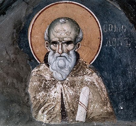 St. Maximus the Confessor / Православие.Ru