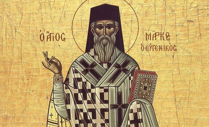Почему чистилище не приемлемо для православного вероучения?В чем отличие от мытарства? - Страница 3 257781.p.jpg?0