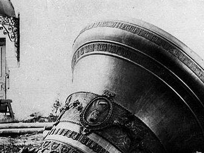 Образован Организационный комитет по проведению мероприятий к 100-летию начала гонений на Русскую Православную Церковь