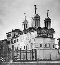 Фото из книги Н.А. Найденова