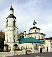 Церковь во имя свт. Филиппа, митр. Московского, в Мещанской слободе.