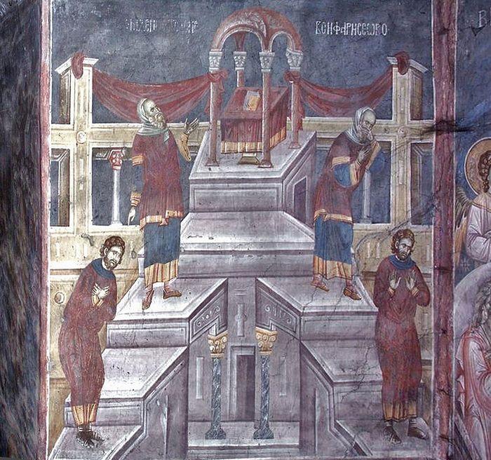 Притча о мытаре и фарисее. Сербия. Косово. Монастырь Грачаница; XIV в.