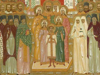 Покаяние и крестный подвиг Новомучеников