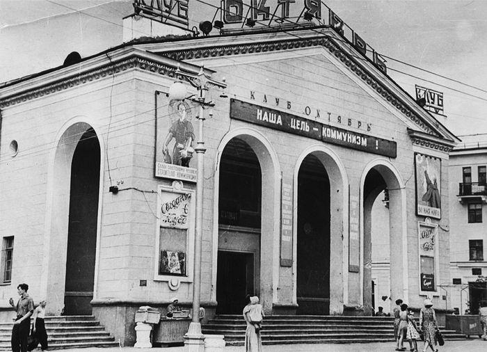 Куйбышев (Самара), 1960-е