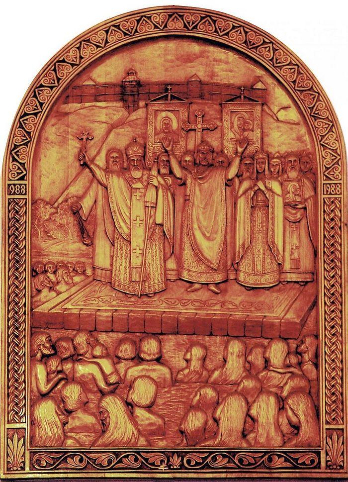 Резная икона Крещение Руси, которая находилась в зале заседаний во время Харьковского Собора
