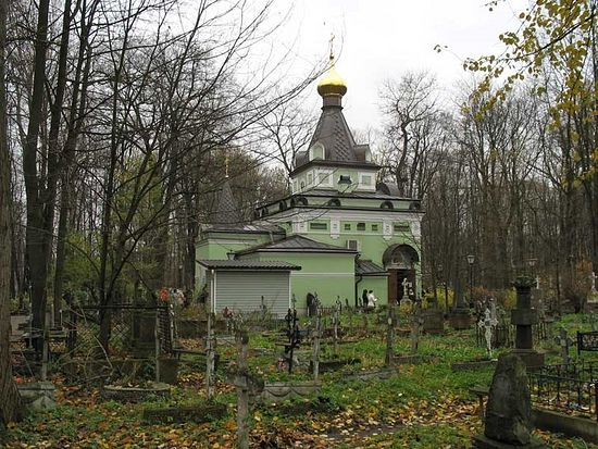 The chapel of St. Xenia of Petersburg in the Smolensk Cemetery.