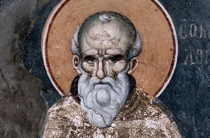 Преподобный Максим Исповедник. Храм Протат на Афоне, XIV век