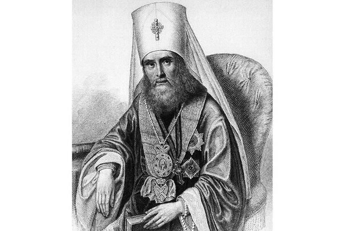 Митрополит Филарет (Дроздов)