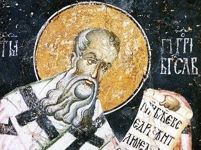 Григорий Богослов о милосердии и богатстве