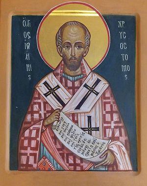 Άγιος Ιωάννης ο Χρυσόστομος. Εικόνα ζωγραφισμένη από τούς Αντρέι και Λαρίσα Ζαρκόφ