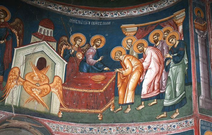 Communion of the Apostles. Serbia. Pec. The Church of the Virgin Hodegetria. Sixteenth century.