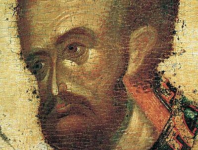 Translation of the Relics of St. John Chrysostom