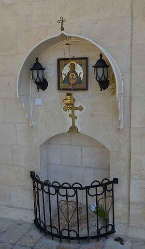 Место, на котором, согласно преданию, стояла Божия Матерь во время Вознесения Господня