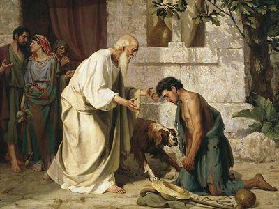 Безграничное милосердие Небесного Отца