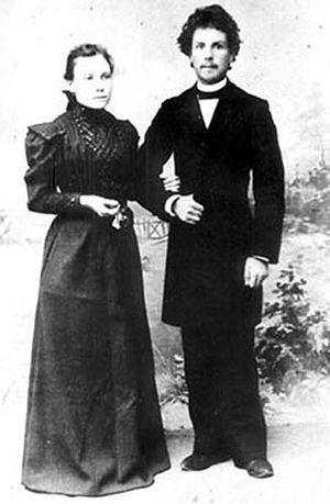 Отец Прокопий и Мария Шаламовы
